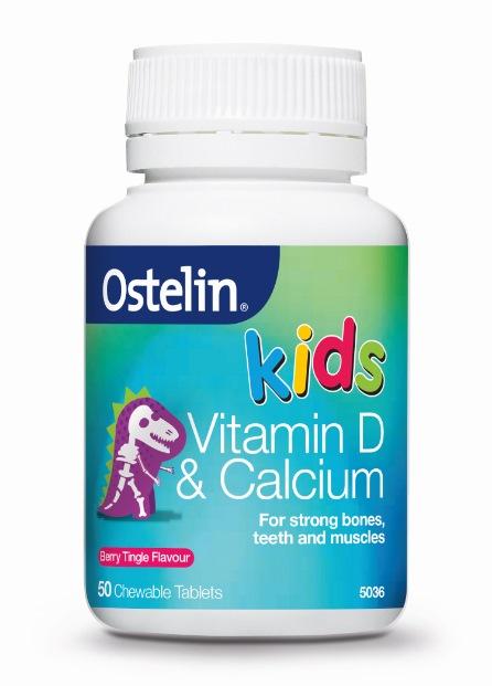 Ostelin 儿童维生素D+钙咀嚼片恐龙钙 50片